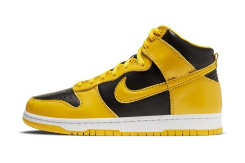 "Official Images of the Nike Dunk High ""Varsity Maize"""