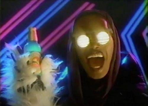 Watch Grace Jones star as a furry in this obscure 80s ad