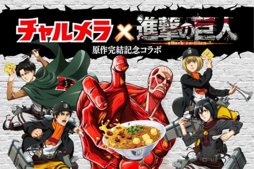 'Attack on Titan' Commemorates Final Season With New Ramen Collaboration