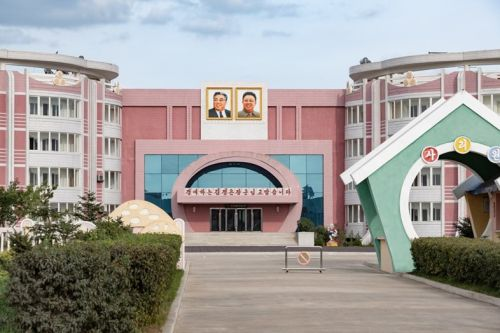 In Pictures: The Pastel Dreamscapes of North Korea