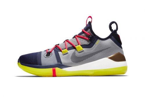 Multicolor Nike Kobe A.D. to Release on Mamba Day