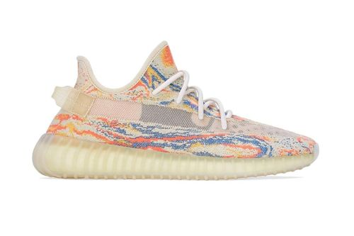 """Official Look at the adidas YEEZY BOOST 350 V2 """"MX Oat"""""""