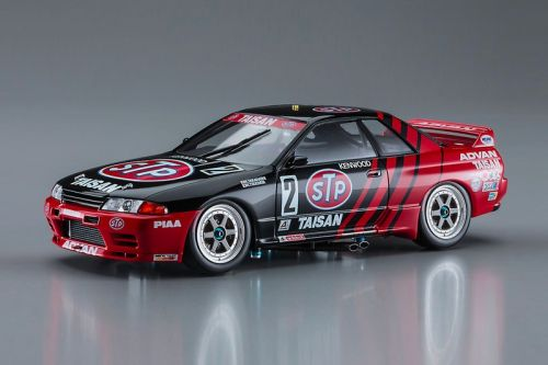 Hasegawa Releases 1993 Taisan STP Nissan GT-R Skyline R32 1/24-Scale Model
