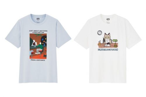 UNIQLO UT's Charming Illustrations Celebrate Haruki Murakami's Novels and Radio Show