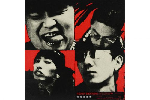 Higher Brothers Drops Debut Studio Album 'Five Stars'