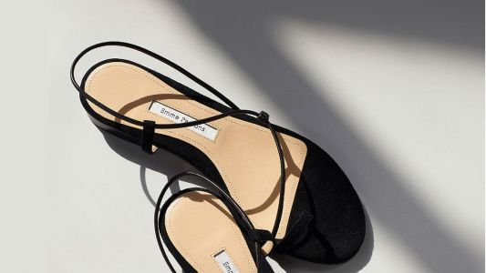 17 Pairs of Slingback Flats and Sandals for Secure Strolling