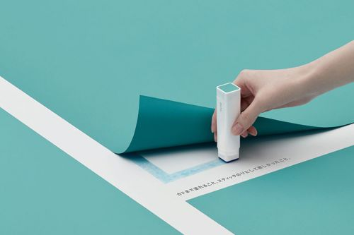Japanese Design Firm Nendo Provides an Update to Office Supplies