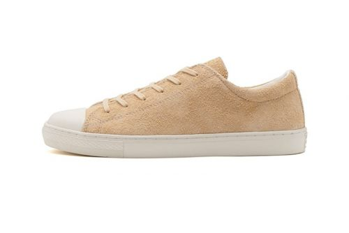 The Converse All Star Coupe OX Arrives With a Suede Touch