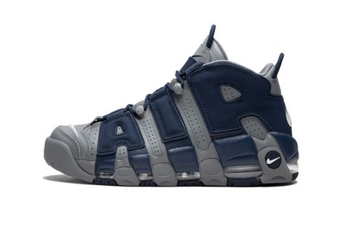"Nike Gives the Air More Uptempo a ""Georgetown"" Makeover"