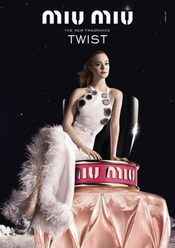 Be a MIU-se and Twist With Me