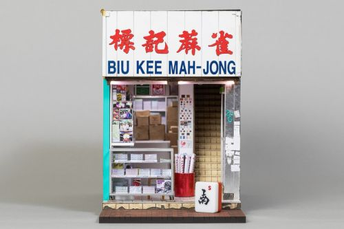 "Joshua Smith's Hong Kong ""Biu Kee Mahjong Shop"" Miniature Is Insanely Accurate"