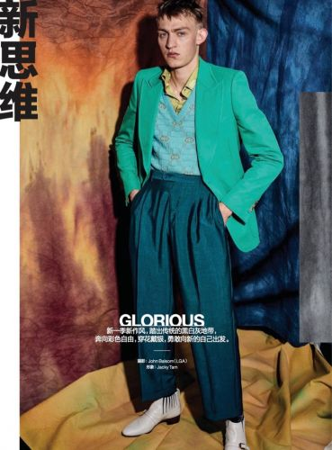 Dylan, Mark + More Don Splashy Fall Styles for GQ China