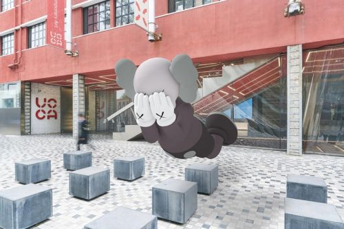 KAWS, Olafur Eliasson and More to Unveil Augmented Reality Works in Beijing