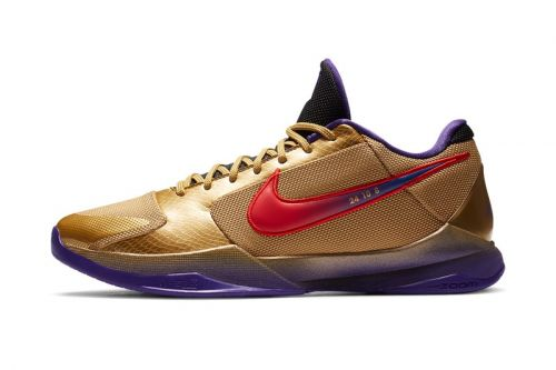 """UNDEFEATED and Nike Honor Kobe Bryant's Accomplishments with the Kobe 5 Protro """"Hall of Fame"""""""