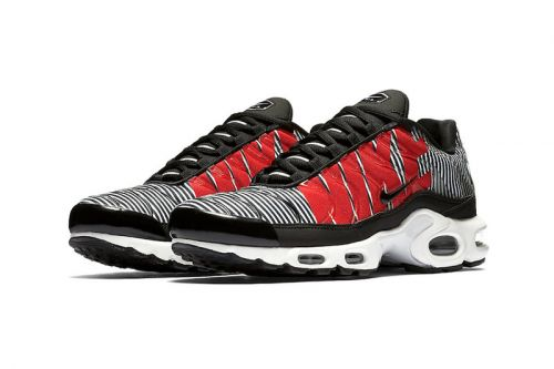 Nike Set to Introduce Exaggerated Branding & Striped Uppers to the Air Max Plus