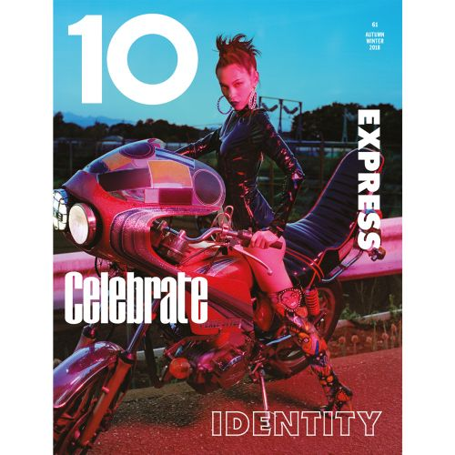 Almost There! Cover 5/6 of Issue 61 is Kiko Mizuhara wearing Balmain