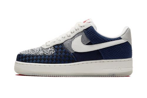 Nike Dresses the Air Force 1 in Multiple Sashiko Patterns