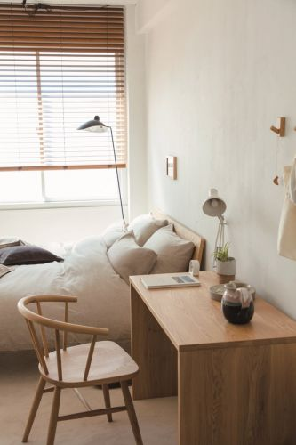 How to Transform Your Home Through Japanese Design Philosophy