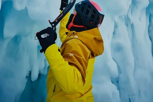 The North Face Launches a Virtual Flagship Store Dedicated to Mountaineering